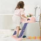 兒童馬桶坐便器樓梯式男女寶寶階梯折疊架墊坐便圈【淘嘟嘟】