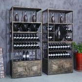紅酒櫃復古工業風展示柜美式鐵藝紅酒架酒吧落地洋酒葡萄酒柜酒杯置物架