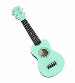 烏克麗麗 21寸彩色尤克里里小吉他初學者ukulele烏克麗麗夏威夷四弦琴女生 莎瓦迪卡