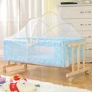 獨立工字搖籃輕便攜式嬰兒床實木新生兒小床寶寶床炕上搖搖床搖簍QM 美芭