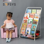 兒童書架鐵藝雜志架繪本書報置物架落地幼兒園報刊架展示寶寶書架  ATF  極有家