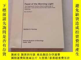 二手書博民逛書店7086feast罕見on the morning light