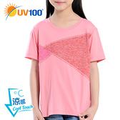 快速出貨 UV100 防曬 抗UV-涼感拼接透氣上衣-童