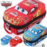 幼兒園書包男童迪士尼汽車麥昆小孩2-3-5學前班兒童寶寶雙肩背包6 魔方數碼館