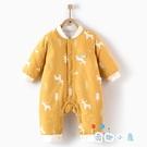 嬰兒連體衣男女寶寶夾棉連身衣哈衣爬服【奇趣小屋】