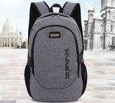 電腦包 正韓潮後背包男大容量書包中學生男包學院風女休閒旅行背包電腦包  快速出貨