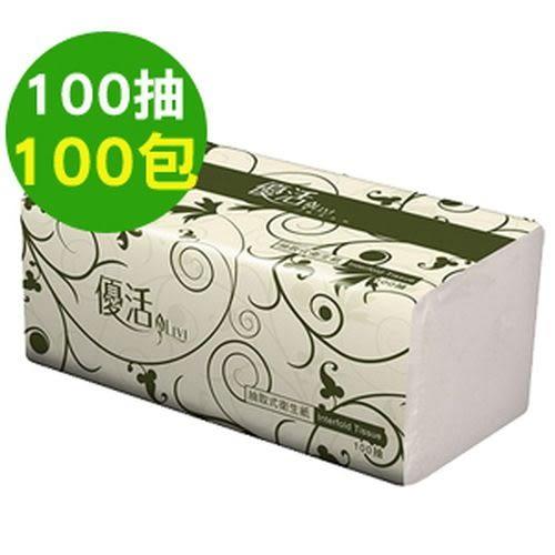 Livi優活 抽取式衛生紙 100抽x10包x10串/箱