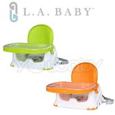L.A. Baby 加州貝比 攜帶式兒童摺疊餐椅 -橘色/綠色