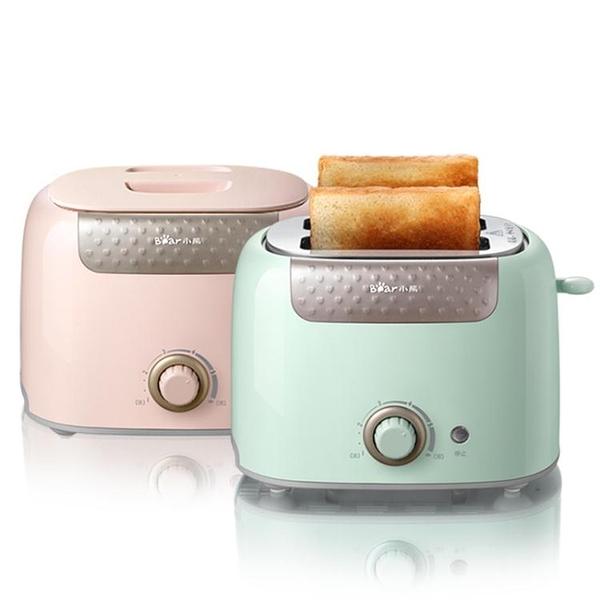 烤麵包機家用片多功能三明治機早餐機小型多士爐全自動土吐司 交換禮物