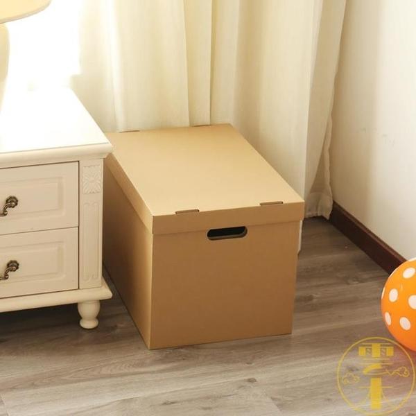 特硬紙箱收納整理箱搬家神器衣服收納儲物箱有蓋【雲木雜貨】