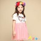 Azio 女童 洋裝 小鳥字母玫瑰印花下擺雙層網紗短袖洋裝(粉) Azio Kids 美國派 童裝