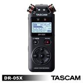 【日本 TASCAM】達斯冠 DR-05X 攜帶型數位錄音機 TASDR-05X 正成公司貨