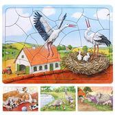 拼圖兒童益智玩具3-6 男孩智力開發7歲 女孩4-6歲 歐亞時尚