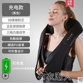 肩頸椎按摩器儀頸部背部腰部車家兩用捶背頸肩脖子揉捏捶打YJT 【快速出貨】