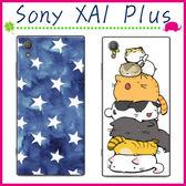 Sony XA1 Plus 5.5吋 時尚彩繪手機殼 卡通磨砂保護套 黑邊手機套 清新可愛塗鴉背蓋 超薄保護殼