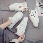 增高鞋 2019春季新款韓版百搭基礎小白鞋女厚底增高板鞋冬季學生加絨白鞋 特惠