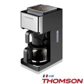THOMSON 錐磨全自動研磨咖啡機 TM-SAL04DA 五段濃淡調整