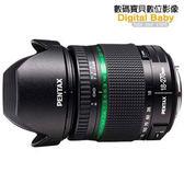 【送清潔三寶】 PENTAX DA 18-270mm F3.5-6.3 ED SDM  超高倍率變焦鏡頭 (18270;富堃公司貨)