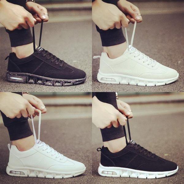 新款秋季男鞋子韓版氣墊板鞋男士運動休閒鞋跑步百搭潮鞋冬季