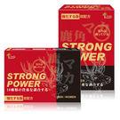 Good health新配方 stron...