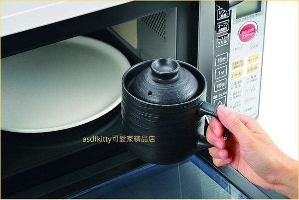 asdfkitty可愛家☆日本Kaksei 黑色陶器微波專用炊飯器/ 煮飯鍋 加熱湯杯 日本正版