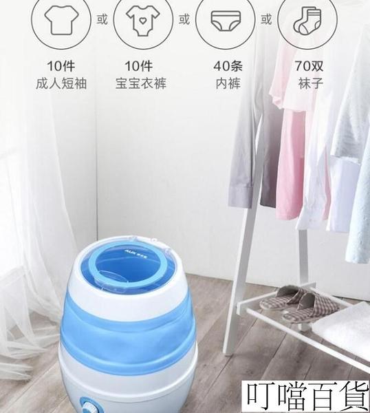 迷你洗衣機 迷你小型洗衣機半全自动高温杀菌煮洗折叠婴儿童宝宝YYJ(速出)