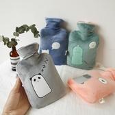 熱水袋 可愛熱水袋注水 暖肚子經期隨身暖水袋 卡通毛絨暖手寶