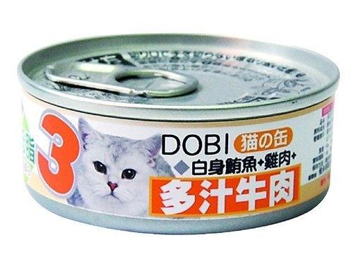 *KING WANG*【單罐】多比(DOBI)貓咪罐頭-白身鮪魚+雞肉(七種口味)-80克
