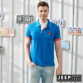 【JEEP】滾邊造型修身短袖POLO衫-天藍