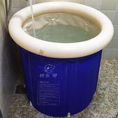 尾牙年貨節泡澡桶 成人 充氣可拆卸家用塑料泡浴桶 加厚浴盆折疊浴缸洗澡桶gogo購
