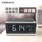 無線充電器多功能鬧鐘無線充電模塊Xs Max XR手機快充智能安卓快速通用 莎瓦迪卡