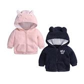 動物造型耳朵抓絨連帽長袖拉鍊外套 寶寶 新生兒 嬰兒 小童 厚外套 女童 男童 橘魔法 現貨 童裝