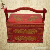 仿古代中式食盒結婚慶陪嫁紅色復古裝送餐飯盒木質手提籃多層道具YXS酷斯特數位3C