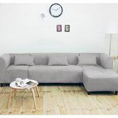 伊登 傑斯 L型獨立筒組合式沙發(灰-右扶手)
