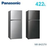 【佳麗寶】-留言加碼折扣(Panasonic國際牌)422公升雙門冰箱 NR-B421TV