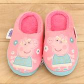 女童 佩佩豬 粉紅色系 絨毛室內拖 兒童拖鞋 保暖拖鞋 室內拖鞋 平底拖鞋 59鞋廊