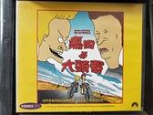 挖寶二手片-V05-027-正版VCD-動畫【鱉四與大頭蛋】-MTV膾炙人口的異類卡通(直購價)