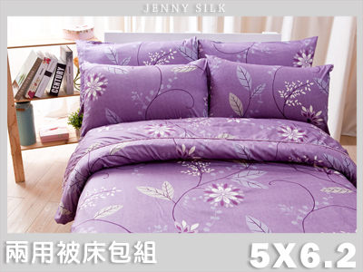 【Jenny Silk名床】花語宣言.100%精梳棉.標準雙人床包組兩用舖棉被套全套.全程臺灣製造