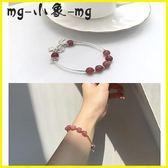 草莓晶手鏈-手串鐲草莓晶水晶手鏈女韓版簡約