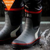 好康鉅惠男士雨靴水鞋套鞋釣魚鞋中筒防水防滑春夏