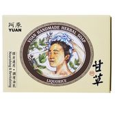 阿原肥皂 甘草洗頭皂(115g/塊)x1
