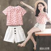 女童夏裝套裝2020年新款兒童裝超洋氣韓版時尚中大童女孩時髦潮 yu12520『俏美人大尺碼』