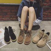 馬丁靴 ins馬丁靴女英倫風新款秋季學生韓版百搭chic短筒網紅小短靴 維科特3c