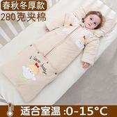 寶寶睡袋秋冬防踢被冬天新生兒童春秋嬰兒睡袋秋冬季加厚彩棉睡袋
