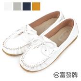 【富發牌】蝶結車線莫卡辛休閒鞋-白/深藍/灰/黃  1DA61