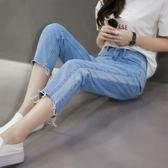 韓版高腰牛仔褲女春夏季2018新款寬鬆七分褲學生顯瘦毛邊哈倫褲子夢想巴士