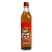蘋果健飲醋(無糖)