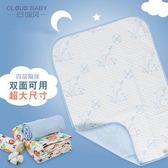全館79折-嬰兒床墊睡墊寶貝可洗隔尿墊 防水嬰兒尿墊床墊 產婦產褥墊月經墊透氣