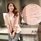 新款韓版亞麻小西裝七分袖一粒扣棉麻西服多彩修身女外套『潮流世家』