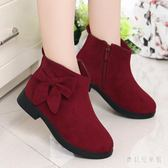 女童短靴 秋冬二棉加厚絨保暖小童皮靴中大童靴子 BF17385『寶貝兒童裝』